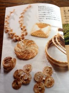 ビオジュエリー(Bio Jewelry)