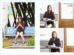 2009/09/19 湘南美少女図鑑 のイメージ画像